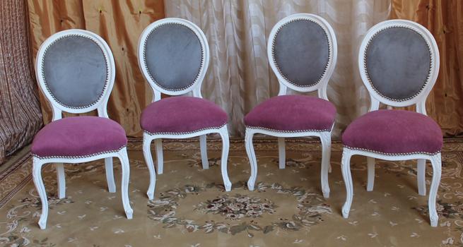 nayar.fr - fabricant chaise médaillon haut de gamme à 119 ... - Chaise Medaillon Pas Cher