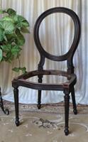 Chaises medaillon de chez nayar chaise baroque chaise sur mesure - Chaise style louis xvi moderne ...